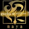 Gacha☆Power!
