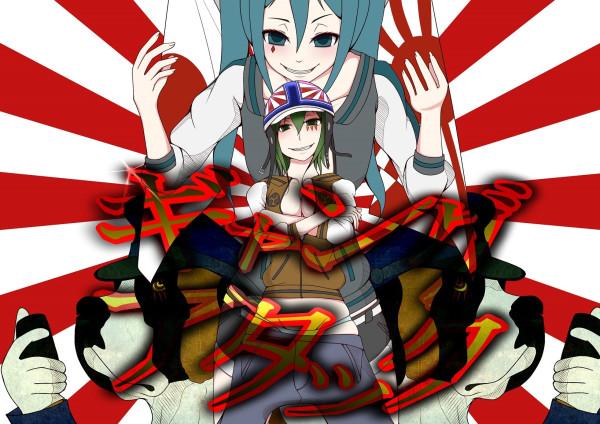 ギャングアタック gang attack vocaloid wiki fandom powered by wikia