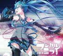 """Hatsune Miku """"Magical Mirai 2014"""" Official Album (初音ミク「マジカルミライ 2014」オフィシャルアルバム)"""
