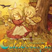 Caleidoscopio Album Cover
