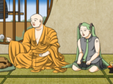 般若心経 (Hannya Shingyou)