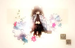 """Image of """"黒猫 (Kuroneko)"""""""