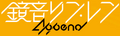 Kagamine Append logo.png