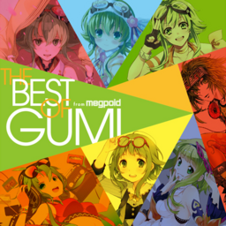 "Image of ""EXIT TUNES PRESENTS THE BEST OF GUMI from Megpoid"""