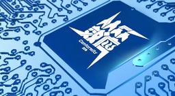 """Image of """"天朝从众效应 (Tiāncháo Cóngzhòng Xiàoyìng)"""""""