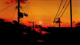 "Image of ""弦 (Tsuru)"""