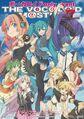 Vocaloidmaster20131029 02.jpg