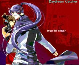 "Image of ""Daydream Catcher"""