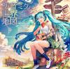 Hatsune Miku And World Map