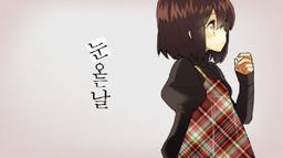 """Image of """"눈 오는 날 (Nun Oneun Nal)"""""""