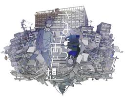 "Image of ""さよなら両片想 (Sayonara Ryou-Kataomoi)"""
