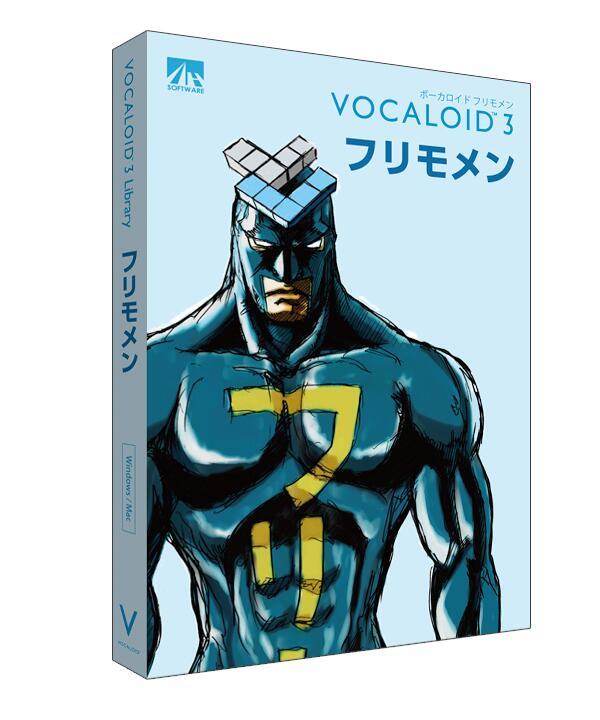 Vocaloid voicebank download free | Vocaloid 5 2 0  2019-04-17