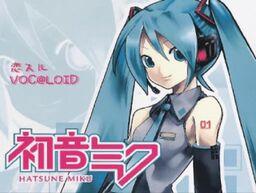 "Image of ""恋スルVOC@LOID (Koisuru VOC@LOID)"""