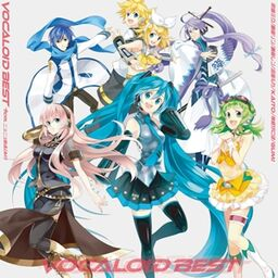 "Image of ""VOCALOID BEST from ニコニコ動画 (あか) (VOCALOID BEST from Nico Nico Douga (Aka))"""