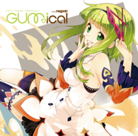 Gumical album