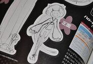 Illu Vocaloid Nekomura Iroha-sketch