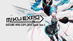 HATSUNE MIKU EXPO 2016 Japan Tour logo