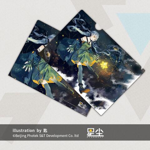 File:Postcard by 匙 2.jpg