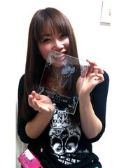 Misaki Kamata