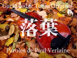 """Image of """"Chanson d'automne"""""""