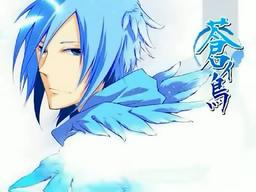 "Image of ""蒼イ鳥 (Aoi Tori)"""