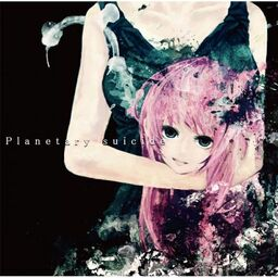 """Image of """"Planetary Suicide"""""""