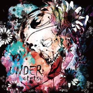 File:Under Album.png