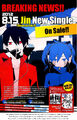 Kagerou Project Cover with less ads.jpg