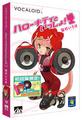200px NekomuraIroha box.png