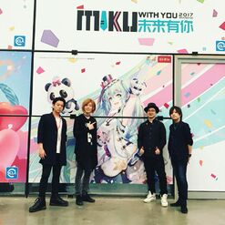 Miku With You 2017 Lineup Full