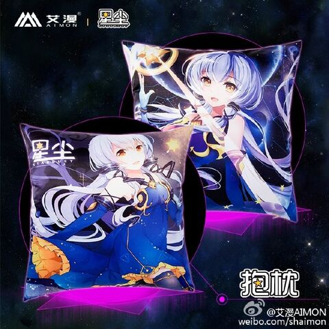 File:Stardust pillows.jpg