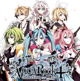 "Image of ""VOCAROCK collection 4 feat. 初音ミク"""