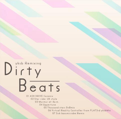 File:Yksb - Dirty Beats.png
