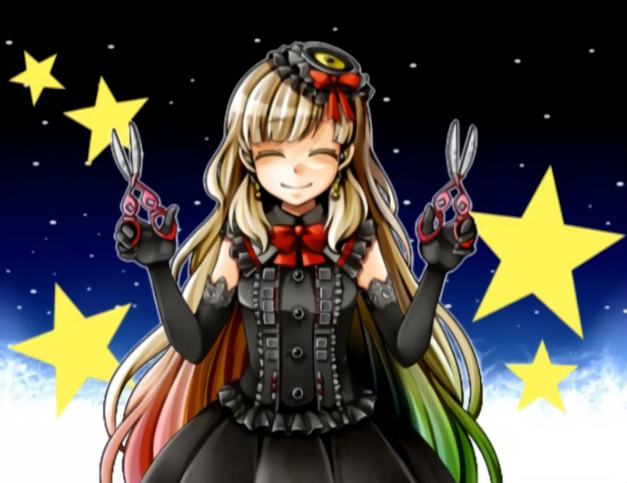 """Image of """"クロスシザーズ (cross-Scissors)"""""""