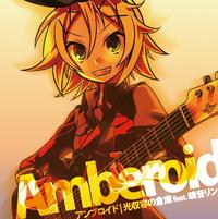 Hikari 4th Album