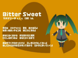 "Image of ""Bitter Sweet"""