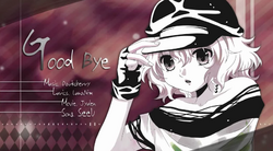 Good Bye SeeU
