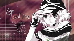 "Image of ""Good Bye/DarkCherry"""