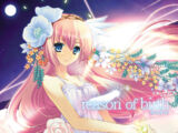 Reason of birth (Album)