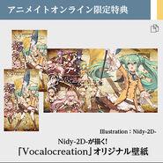 Vocalocreationcard