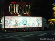 Vocaloid best promotional truck 2