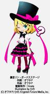Bonus Stage Rin