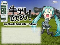 Got Milk?