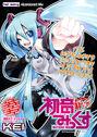 Illu KEI Vocaloid Hatsune Miku-mixcover