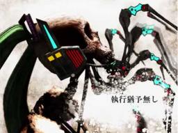 "Image of ""骸Attack!! (Mukuro Attack!!)"""