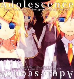 "Image of ""アドレサンス (Adolescence)"""