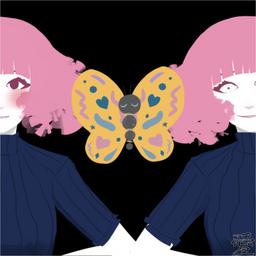 "Image of ""愛 (Ai) (single)"""