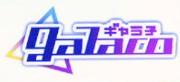 Galaco логотип
