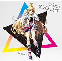 "Image of ""Galaco SUPER BEST"""