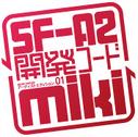 SFA2miki